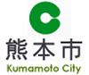 桜町・花畑周辺地区まちづくりマネジメント構想プロポーザル