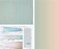 サンゲツ壁紙デザインアワード 2020
