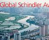 2014/2015 Global Schindler Award