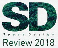 SDレビュー2018 第37回 建築・環境・インテリアのドローイングと模型の入選展