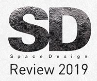 SDレビュー2019 第38回 建築・環境・インテリアのドローイングと模型の入選展