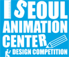 Seoul Animation Center Design Competition