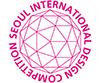Seoul International Design Competition 2010
