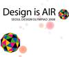 Seoul Design Olympiad 2008