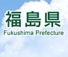 東日本大震災・原子力災害アーカイブ拠点施設設計プロポーザル