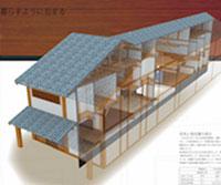 第14回「新・木造の家」設計コンペ