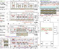 廃校コンペティション - 廃校・キャンパス白倉の利活用を 促進するための空間設計