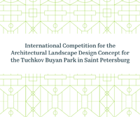International Competition for the Architectural Landscape Design Concept for the Tuchkov Buyan Park in Saint Petersburg