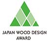 ウッドデザイン賞 2017