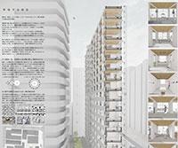 SUGIMOTO建築デザインコンペティション 2020