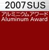 5th SUS Aluminium Award