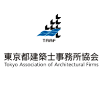 東京建築賞・第45回建築作品コンクール