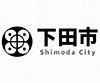 下田市新庁舎設計プロポーザル