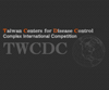 Taiwan Centers for Disease Control Complex International Competition
