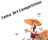 Tama Art Competition 09