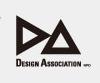 環境コンテナ展 デザイン&アートコンペティション 2010