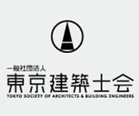 東京建築士会住宅建築賞 2020