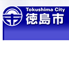 徳島市LED景観整備(春日橋) デザイン案募集
