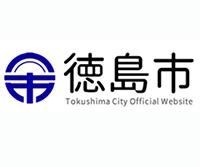 徳島市LED景観整備事業(富田橋)のデザイン案募集