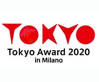 Tokyo Award 2020