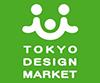 東京デザインマーケット 2010