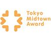 Tokyo Midtown Award 2016 - デザインコンペ