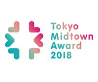 Tokyo Midtown Award 2018v - デザインコンペ