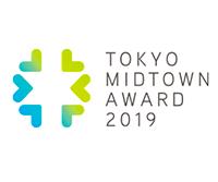 Tokyo Midtown Award 2019 - デザインコンペ