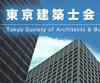 東京建築士会住宅建築賞 2014