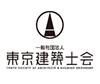 東京建築士会住宅建築賞 2015