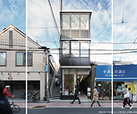 東京建築士会住宅建築賞 2018