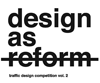 Traffic design competition vol.2