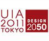 UIA2011 TOKYO 学生コンペ