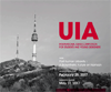 UIA 2017 SEOUL, Competition for Students and Young Designer