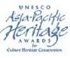 UNESCO Asia-Pacific Heritage Awards 2009