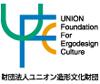 第24回 ユニオン造形デザイン賞