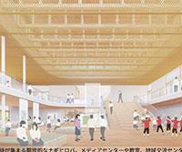 奈義町立中学校改築工事 基本設計業務プロポーザル