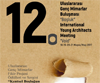 "International Young Architects' Meeting ""Void"""