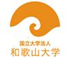 和歌山大学図書館新営設計プロポーザル