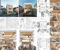 第3回 ウッドフレンズ 住宅設計アイディアコンペ