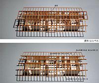 第2回 Woodyコンテスト (木造住宅・木製家具コンペ)
