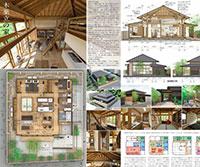 第4回 Woodyコンテスト (木造住宅・木製家具コンペ)