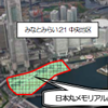 横浜マリタイムミュージアム及び帆船日本丸等リニューアル公募型プロポーザル