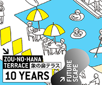 OPEN CALL FOR SUBMISSIONS FOR ZOU-NO-HANA FUTURESCAPE