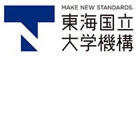 東海国立大学機構(東山)プラットフォーム新営その他設計業務プロポーザル